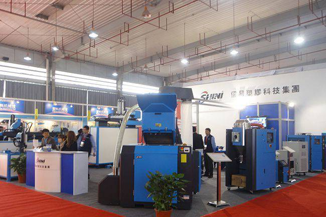 The 14th China Plastics Expo